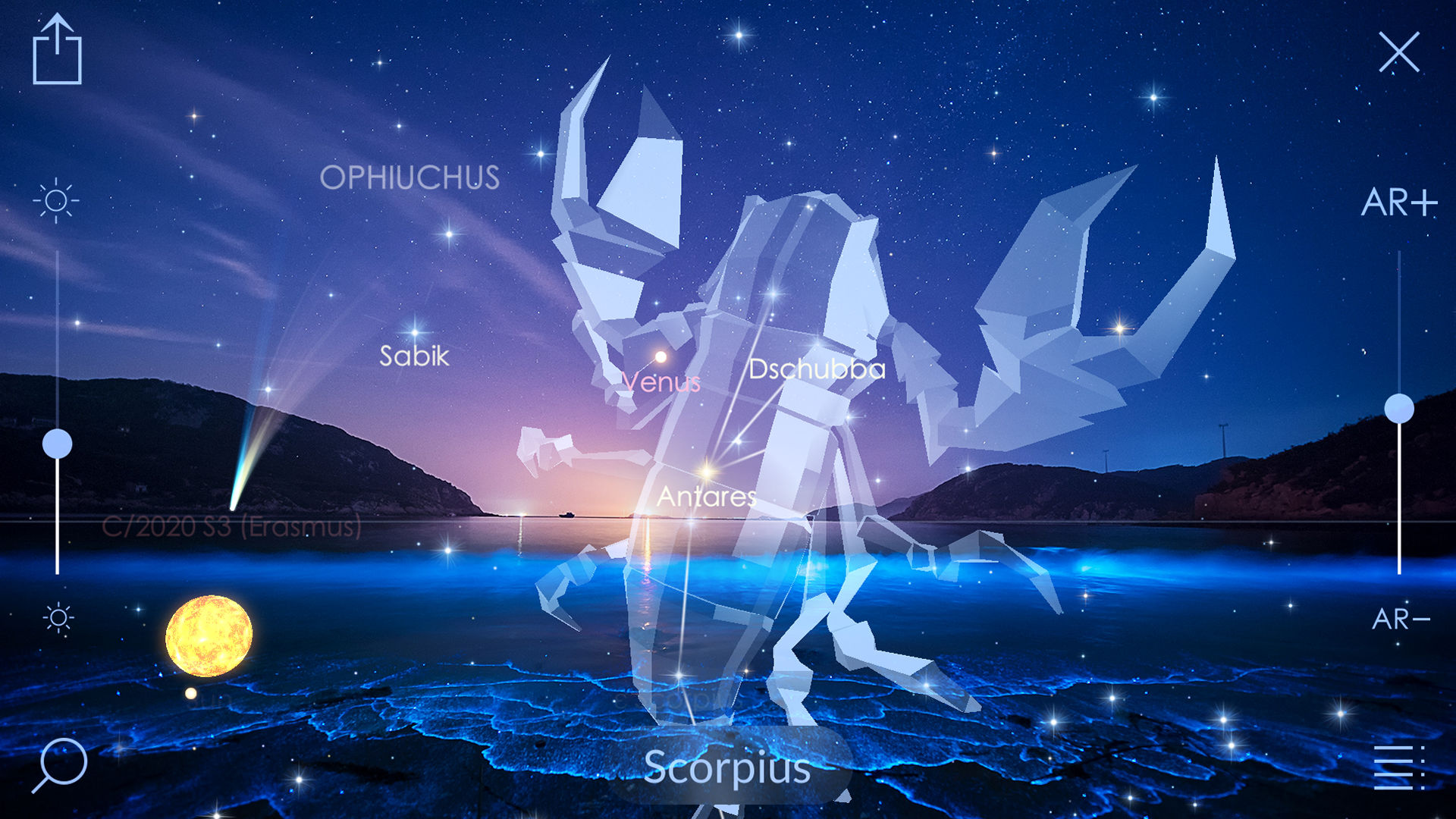 Star Walk 2 product feature 1